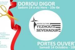 doriou_digor_